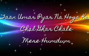 Chal Ghar Chalen Whatsapp Status Video Download