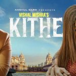 kithe status video download
